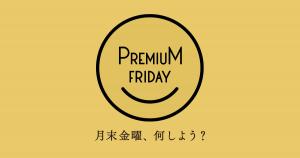 """社員の""""アプリ課金""""に月1万円支給 メルカリが新制度"""
