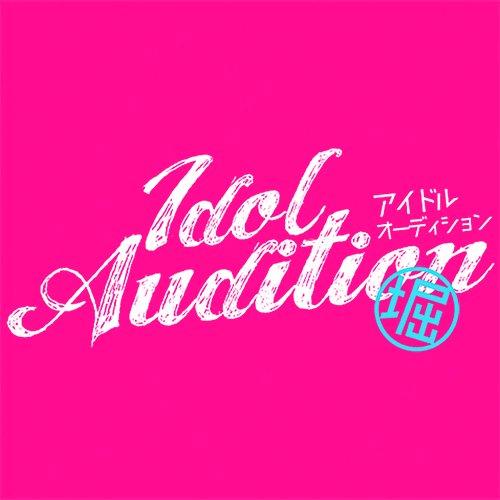 ホリエモンこと堀江貴文氏のマーケティングから学べるアイドルグループをプロデュースする理由とは?